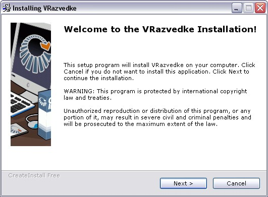 VRazvedke - Программа для просмотра закрытых страниц Вконтакте (vkontakte.r